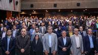 پنجاهمین سالگرد تأسیس سازمان نوسازی برگزار شد