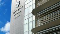 اتصال بانک توسعه تعاون به سامانه هریم بانک مرکزی