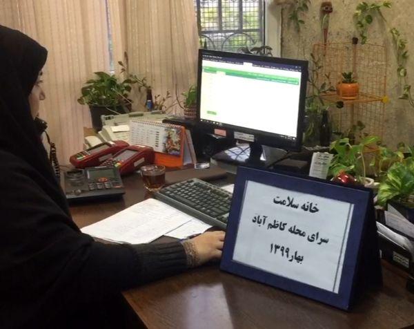 ثبت اطلاعات 5000 نفر از شهروندان شمال شرق تهران در سامانه سیب