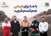 انتقال پایانه امیرکبیر با هدف کاهش آلودگی هوای شهر اصفهان