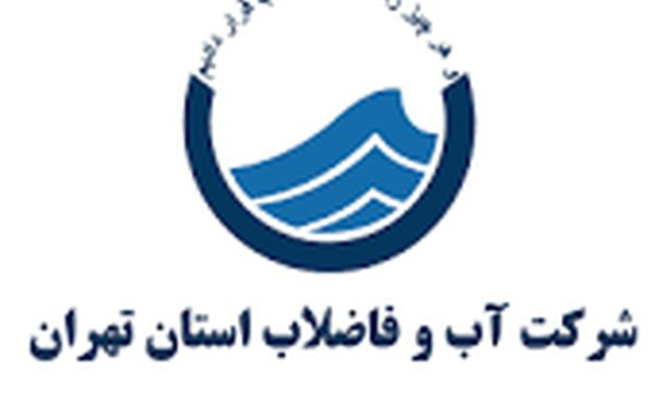 اصلاح و بازسازی شبکه توزیع آب در خیابان بشیری واقع در محدوده آبفای منطقه ۴ شهر تهران.