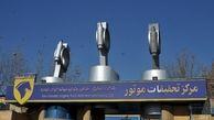نسل جدید موتورهای ایران خودرو در راه است