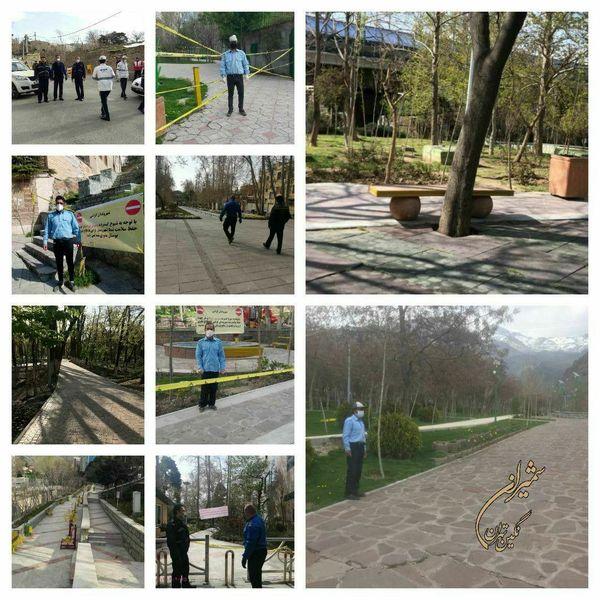  در روز سیزده بدر تمامی بوستانها و اماکن تفرجگاهی شمال تهران خالی از گردشگران و شهروندان بود