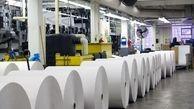 عرضه ۶ تا ۱۰ هزار تن کاغذ به بازار طی یکی دو هفته آینده