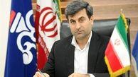 پیام مدیرعامل شرکت ملی مناطق نفتخیزجنوب به مناسبت روز ملی ایمنی و آتش نشانی