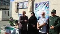 آئین رونمایی از تمثال شهیدان باباخانلو در منطقه 7