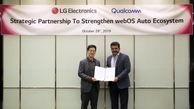 همکاری LG و Qualcomm برای پیشبرد تجربه درون خودرویی
