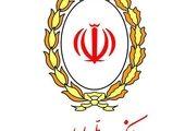 چهارمین مرکز تجمیعی واکسیناسیون سردار دل ها راهاندازی شد