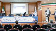برگزاری پنجمین جشنواره حساب های قرض الحسنه پس انداز بانک سینا