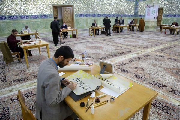 رویداد همنویسی در تجلیل از شخصیت حضرت ابوطالب (ع)