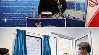 پروژه های شرکت آب و فاضلاب استان قم با حضور وزیر نیرو به بهره برداری رسید
