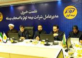 ترکیب پرتفوی شایسته شرکت بیمه پاسارگاد در استان های آذربایجان شرقی و اردبیل