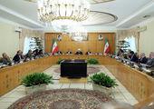 ماسک مخصوص رئیس جمهور در جلسه امروز! + عکس