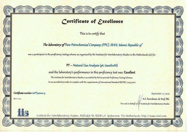 موفقیت در کسب رتبه برتر در رقابت بین المللی آزمون مهارت نمونه گاز طبیعی