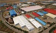 34 واحد تولیدی در شهرکهای صنعتی قزوین احیا شدند