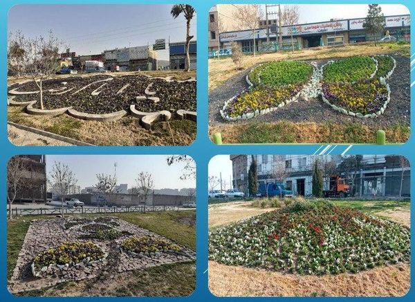 اجرای فرش های گل بهاری در بزرگراه های منطقه15