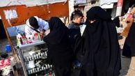 جایی برای زندگی زنان داعشی! + عکس