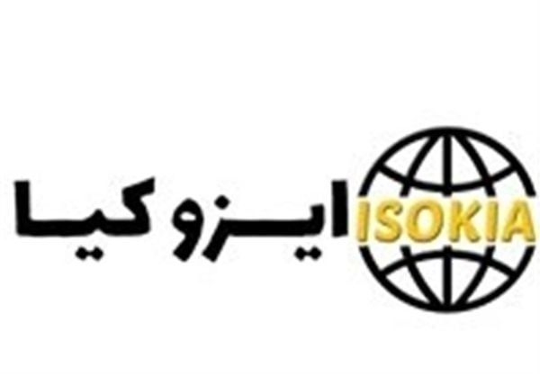 برگزاری اولین سمینار«ترویج و فرهنگ سازی توسعه تجارت» در بهار 1400