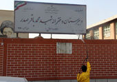 رسیدگی و ساماندهی کتیبه ها و نقوش رنگارنگ منطقه 4 تهران در پاییز 1400