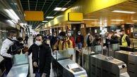 جابجایی بیش از 13 میلیون مسافر با متروی تهران در فروردین 1400