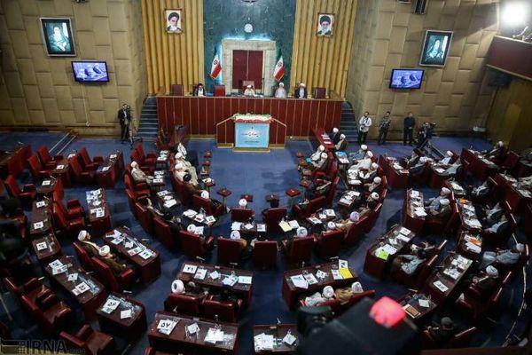 اجلاس مجلس خبرگان رهبری آغاز شد