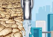 آب محور توسعه است