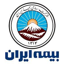 روابط عمومی بیمه ایران رتبه های برترجشنواره روابط عمومی های صنعت بیمه را درو کرد