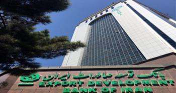 اعلام آمادگی شعب بانک توسعه صادرات ایران برای دریافت اسکناس های ارزی