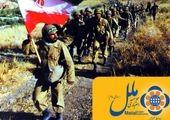 برگزاری مراسم بزرگداشت هفته دفاع مقدس درمخابرات منطقه مرکزی