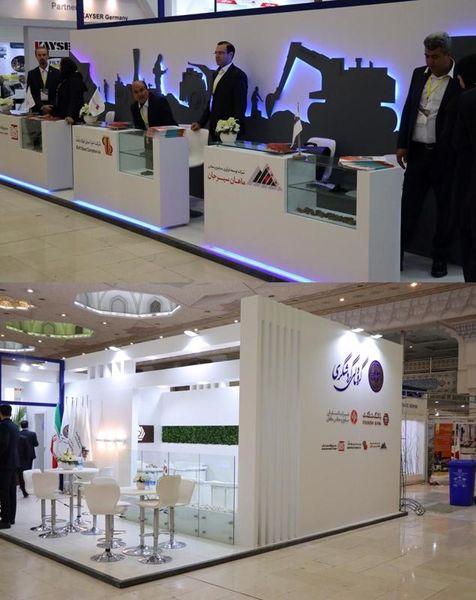 برگزاری نمایشگاه فرصتهای سرمایهگذاری در معدن با حمایت بانک گردشگری