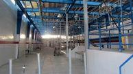 راه اندازی کشتارگاه صنعتی دام با حمایت 50 میلیاردری بانک کشاورزی در استان اصفهان