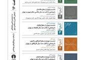 زاد روز محمد علی سپانلو فرصت خوبی برای تبدیل خانه وی به خانه موزه یا خانه شعر است