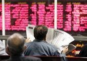 وضعیت بازار سهام تا پایان سال ۹۷ و پیش بینی رشد آن