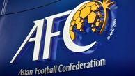 تعویق بازیها در دستور کار AFC و فیفا