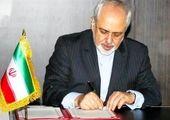 آمریکاجلوی فروش نفت ایران را بگیرد، نفتی از خلیج فارس صادر نمیشود