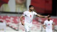 تمجید رسانه پرتغالی از درخشش طارمی مقابل بحرین