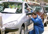 تجاری سازی بیش از ۴۱ هزار دستگاه خودرو در مردادماه