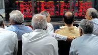 سود سرمایهگذاران بورس ۲.۵ برابر شد