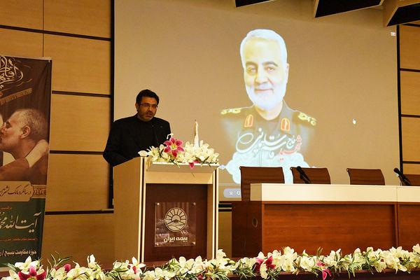 اولین سالگرد شهادت سردار سرافراز حاج «قاسم سلیمانی» در بیمه ایران برگزار شد