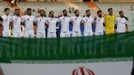 اسامی بازیکنان دعوت شده به تیم ملی فوتبال