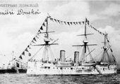 کشف کشتی غول آسا پس از سال ها+عکس