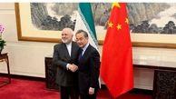 آغاز دور نخست گفتگوی وزرای امور خارجه ایران و چین