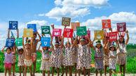 جشن یک سالگی سامسونگ و سازمان ملل