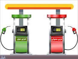 موانع عرضه بنزین سوپر در استان قم بر طرف شد