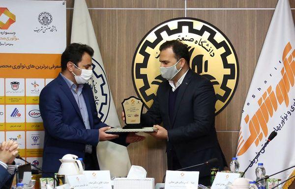 در پنجمین جشنواره ملی نوآوری محصول برتر ایرانی