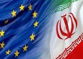 فروش نفت محور کانال مالی اتحادیه اروپا با ایران است
