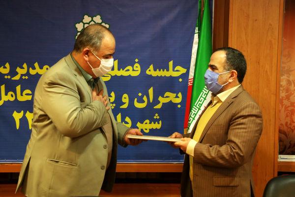 مشاور عالی شهردار ،معاونین برنامه ریزی و منابع انسانی منطقه 22 معرفی و منصوب شدند.