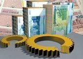 سهم قابل توجه بخش های صنعتی از تسهیلات بانک ملی