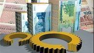 پرداخت بیش از 102 هزار میلیارد ریال تسهیلات بانک ملّی در بخش صنعت