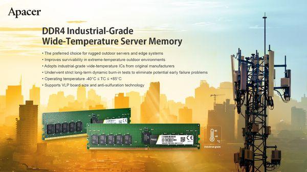 جدیدترین DDR4 صنعتی اپیسر
